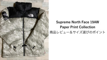 【19AW】Supreme The North Face Paper Print 紙ヌプシ 商品レビュー&サイズ選びのポイント